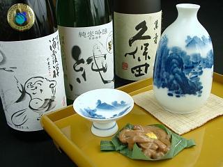 Best Authentic Japanese Restaurant In Orange County Ca